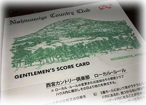 Nishinomiyacc170329