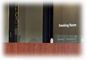 Smokingroom170403