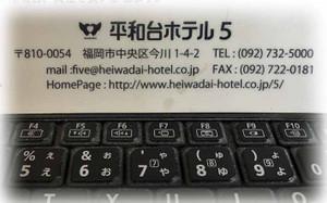 Hotel5170428