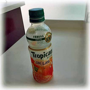 Tropicana170522