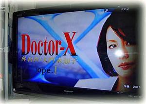 Doctorx170921