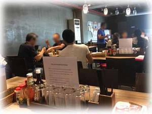 Cafe171018