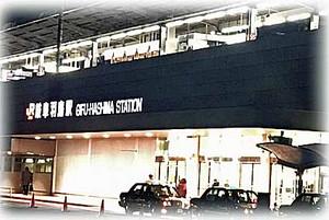 Gifuhashima171207