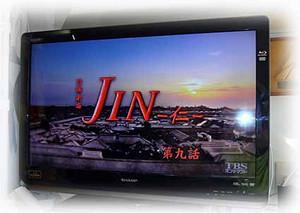 Jin171218