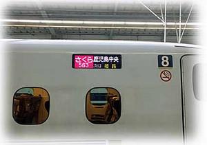 Sakura180105