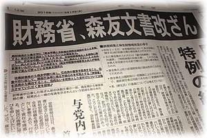 News180313