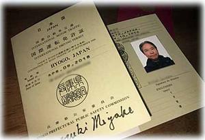License180409
