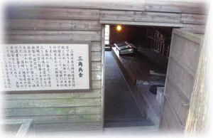 Sankaku180419