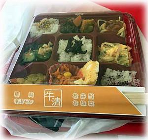Gyusei180511