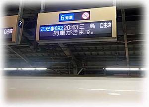 Kodama180530