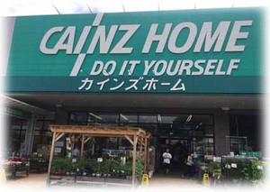 Cainz180608
