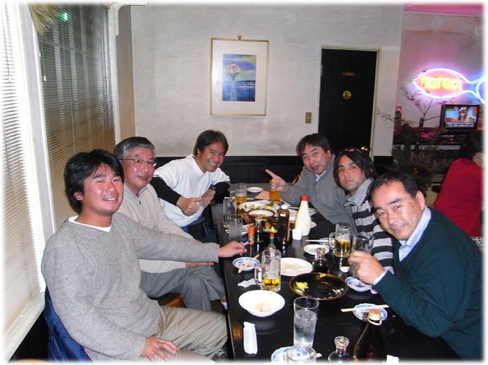 Shinnenkai080105
