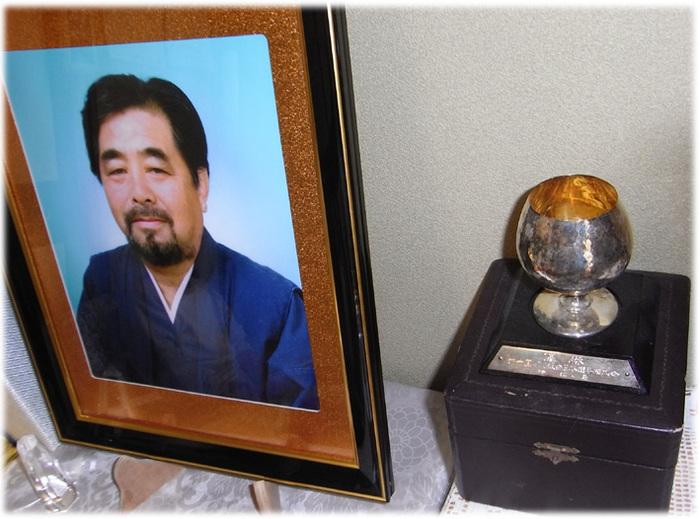 Ninomiya470cup