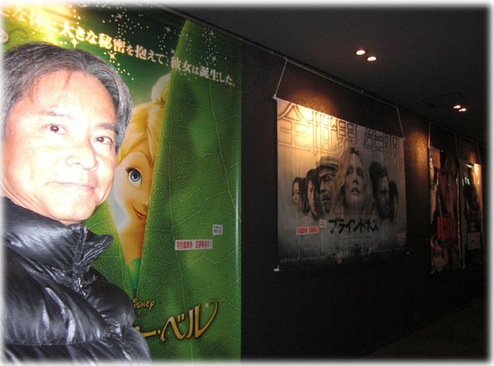 Movie081109