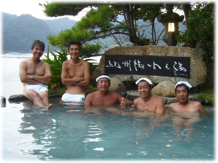 Katsuura060812