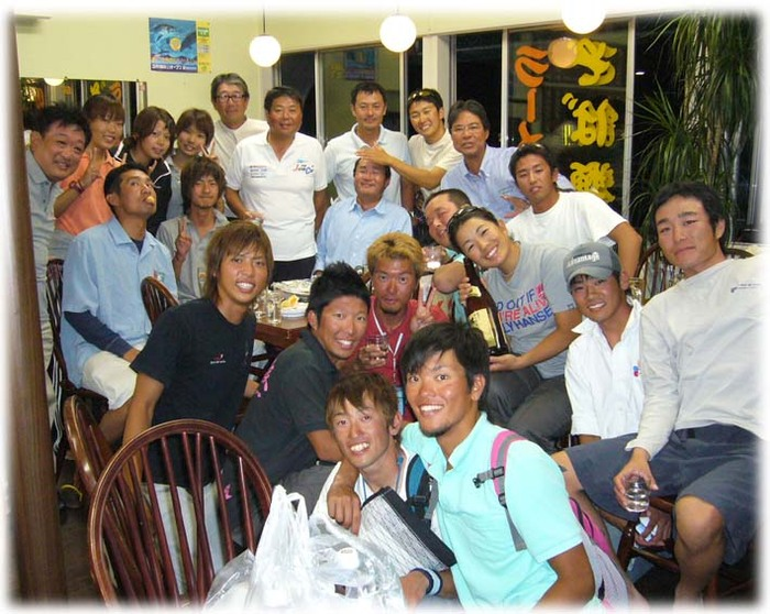 Teamparty060909
