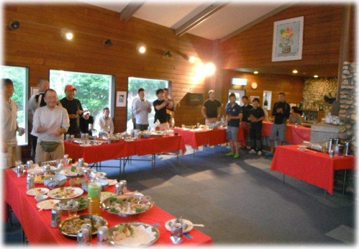 Party120603