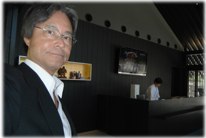 Nishinomiyaebisu120819