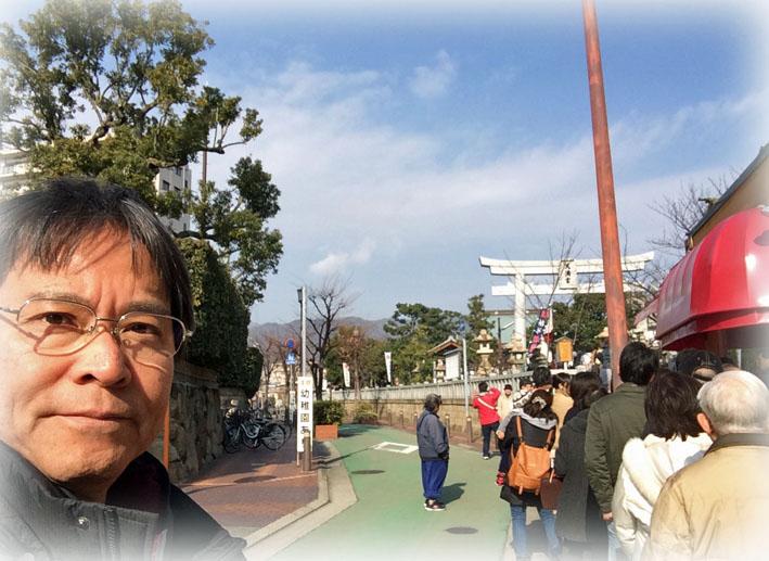 Shirine140101
