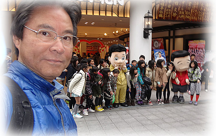 Nambakagetsu140301