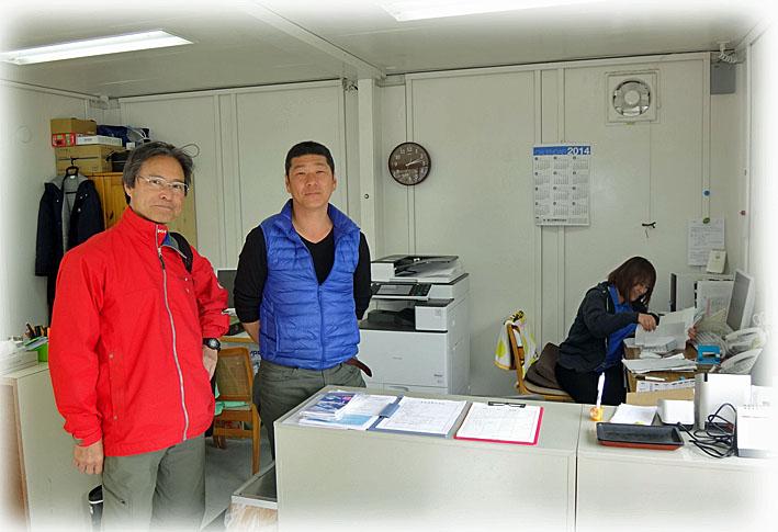 Office140412