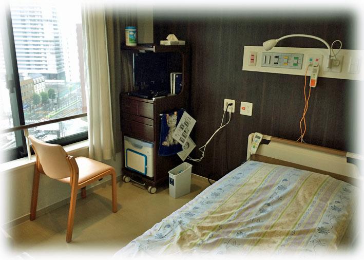 Hospital150319
