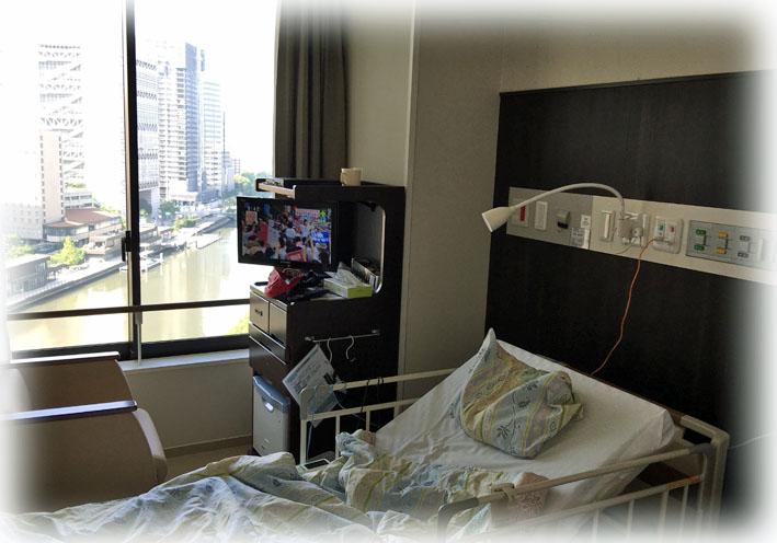 Hospital160618