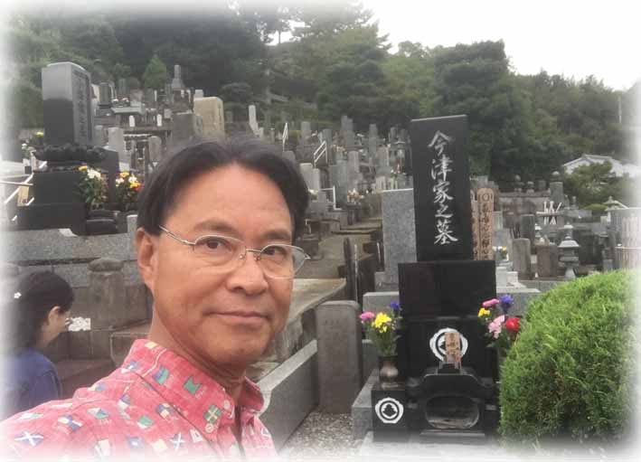 Grave170923