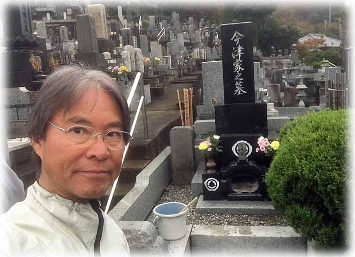 Grave181109